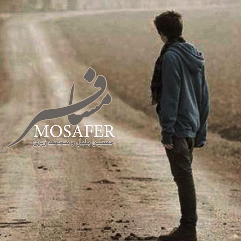 Hosein Bolbol & Mohammad Zabari – Mosafer