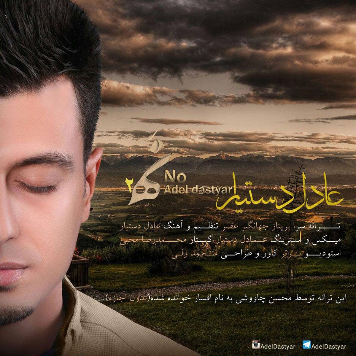 Adel Dastyar – Na2