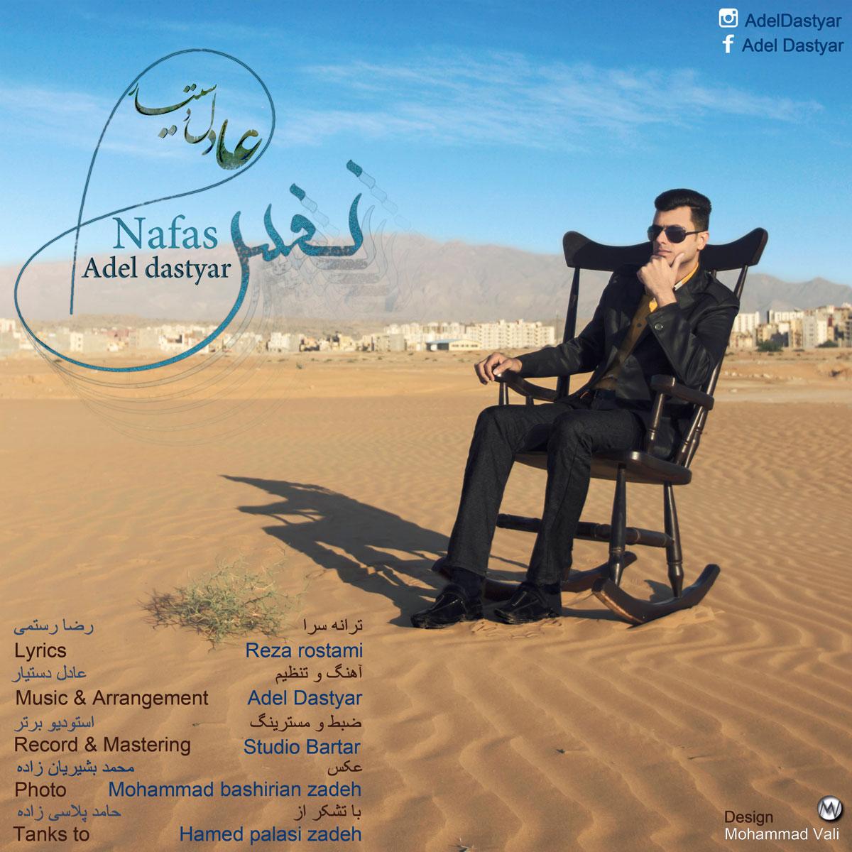 Adel Dastyar – Nafas