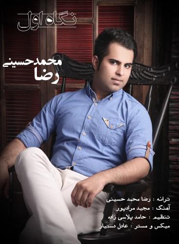 Reza Mohammadhosseini – Negahe Aval