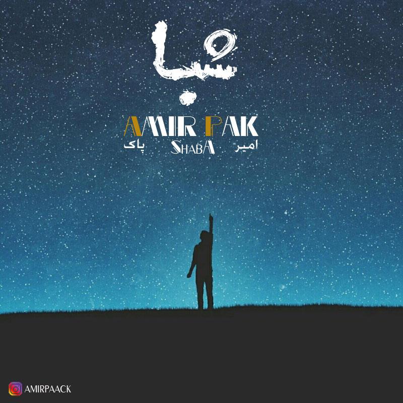 Amir Pak – Shaba