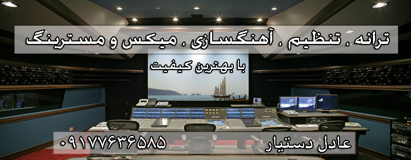 Studio Bartar