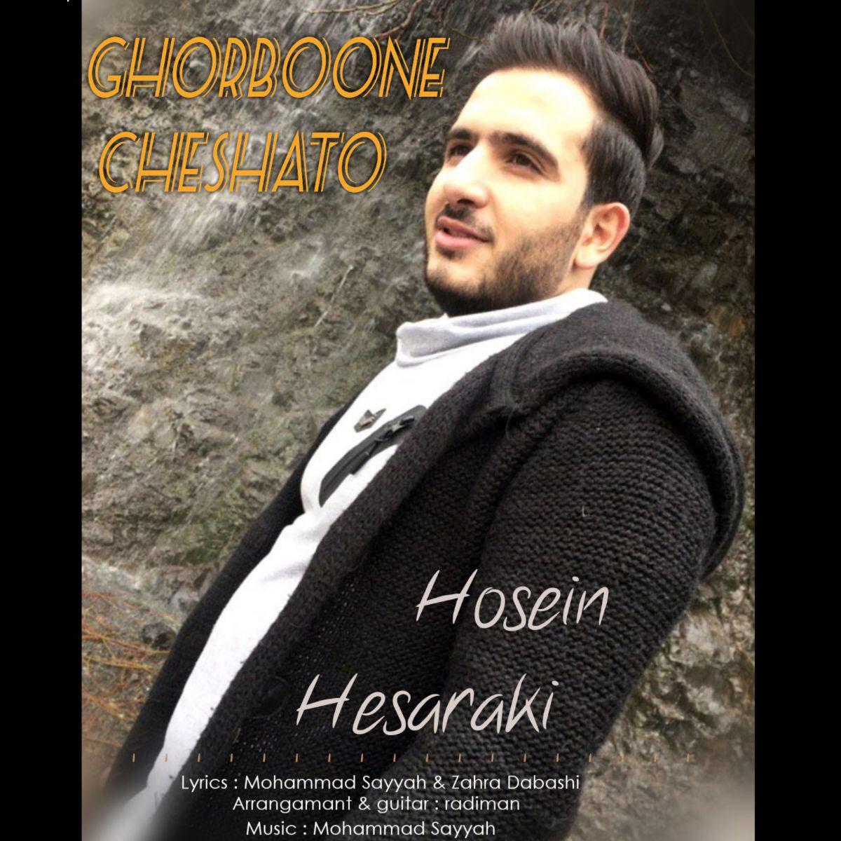 Hosein Hesaraki – Ghorbone Cheshato