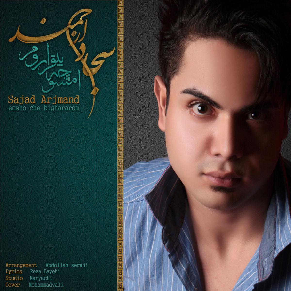 Sajad Arjmand – Emsho Che Bighararom