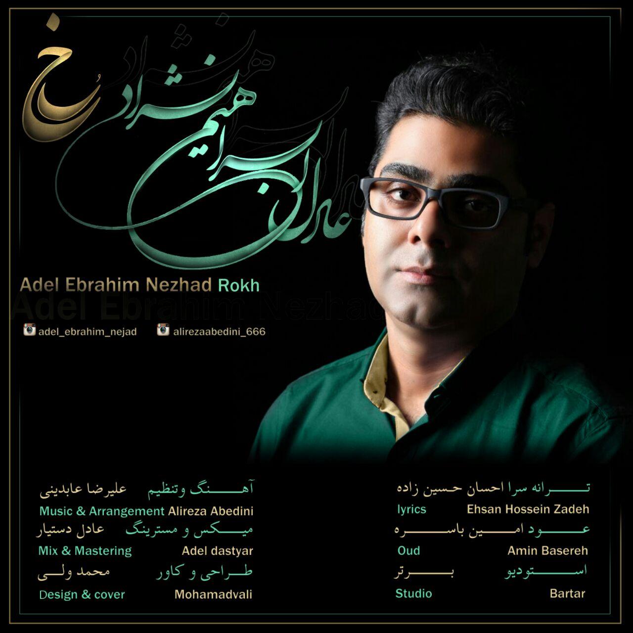 Adel Ebrahimnezhad-Rokh