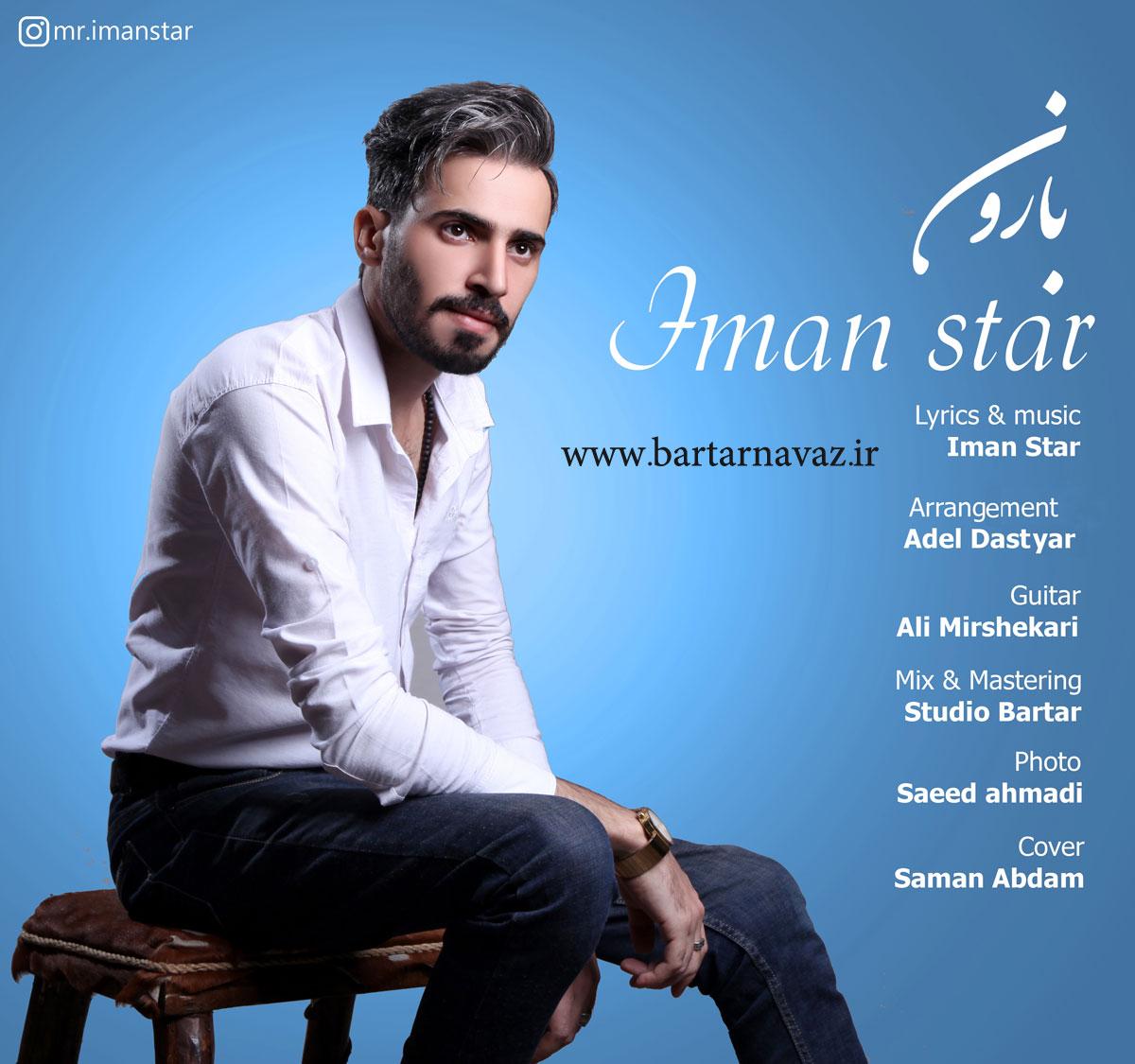 Iman Star – Baron