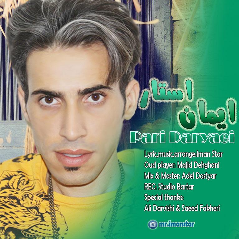Iman Star – Pari Daryaei
