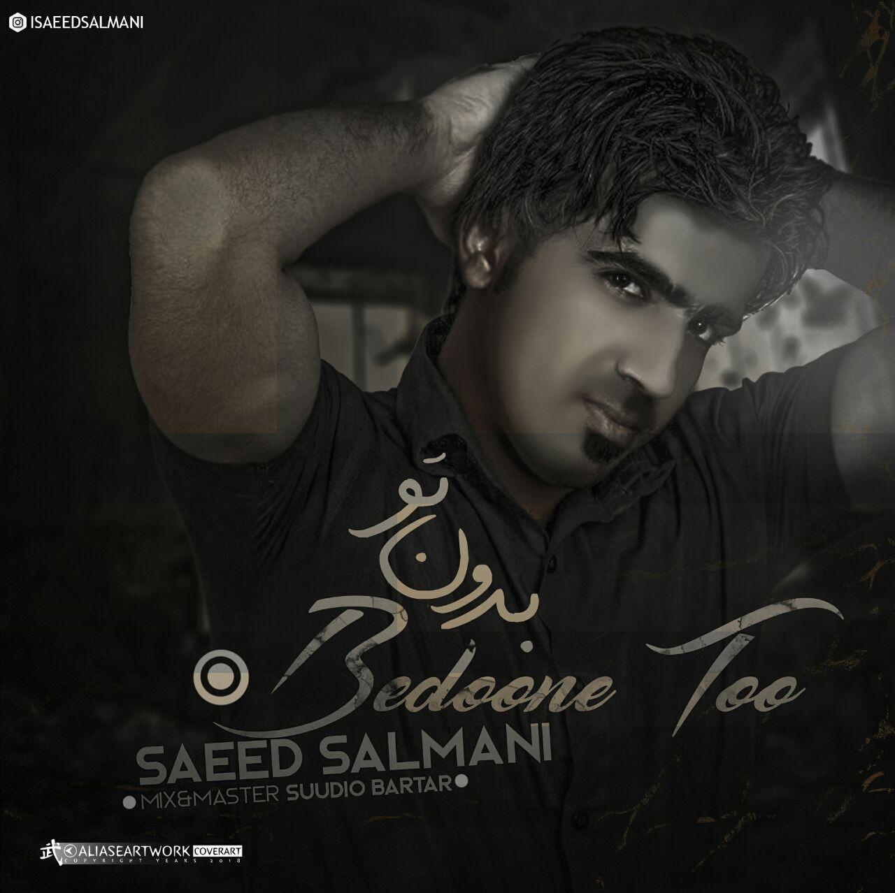 Saeed Salmani – Bedone To