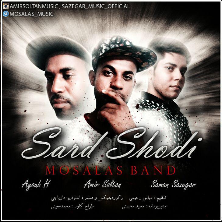 Saman Sazegar-Ayoub H-Amir Soltan-Sard Shodi