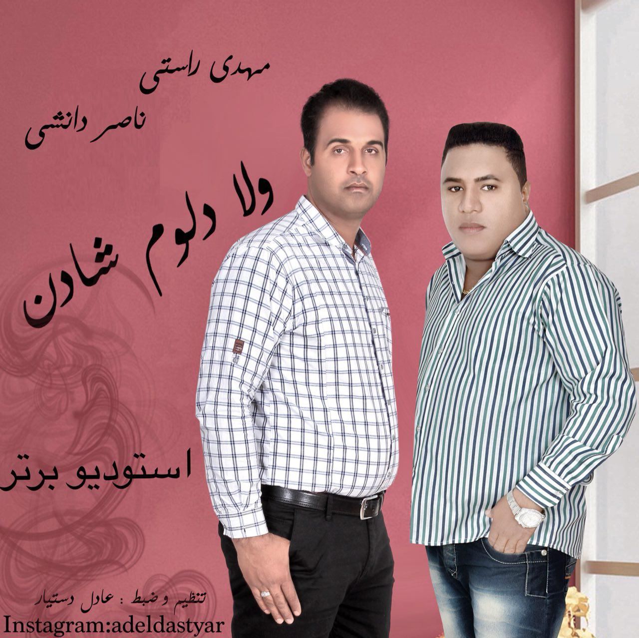 Mehdi Rasti & Naser Daneshi – Vala Delom Shaden